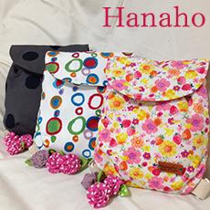 Hanaho
