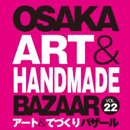 OSAKA ART&HANDMADE BAZAAR