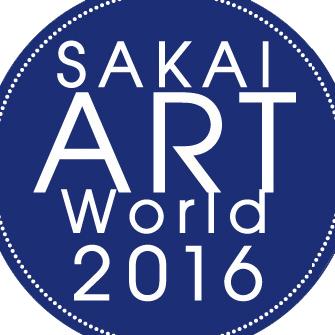 第8回 堺アート・ワールド 2016