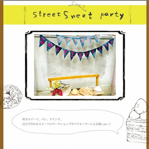street sweets party vol.1