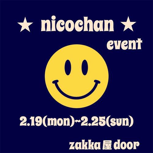 *nicochan event*