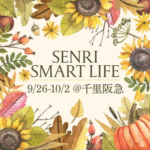SENRI SMART LIFE