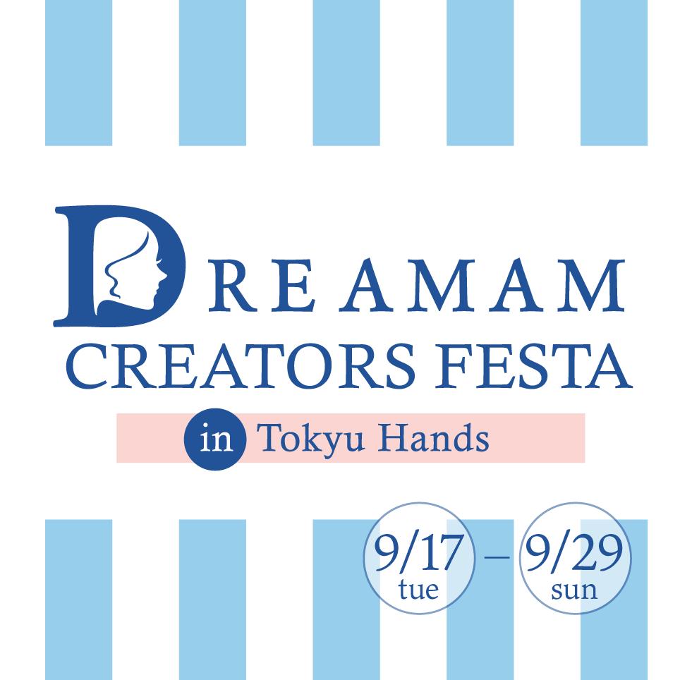 DREAMAM CREATORS FESTA